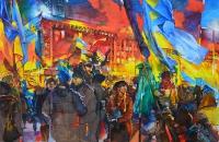 """Maidan Nezalegnosti. Kiev 2014"""